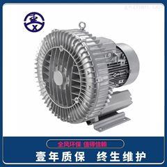 2.2kw低噪音旋涡式气泵