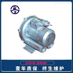 0.75kw單葉輪旋渦式氣泵
