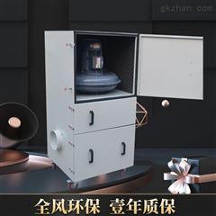 JC-1500布袋式粉尘工业集尘机