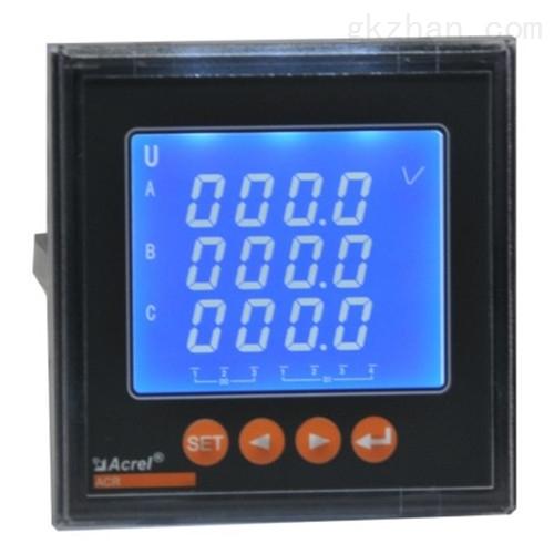 多功能电表安科瑞三相电能表嵌入式安装