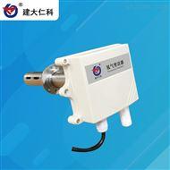 RS-H2-485型管道式氢气变送器