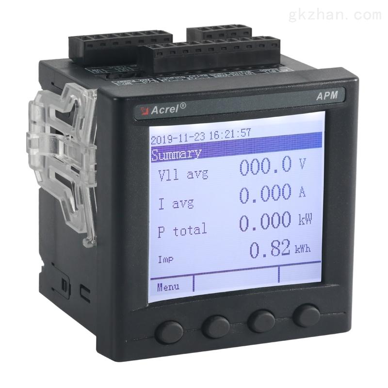 安科瑞多功能显示仪表事件记录复费率电能