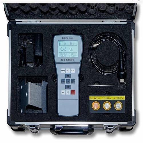 涡流导电仪(中西器材)仪表