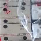 意大利品牌ATOS阿托斯比例阀