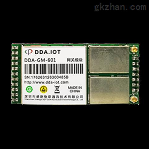 DDA网关模块DDA-GM-601