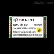 DDA终端模块DDA-TM-8012