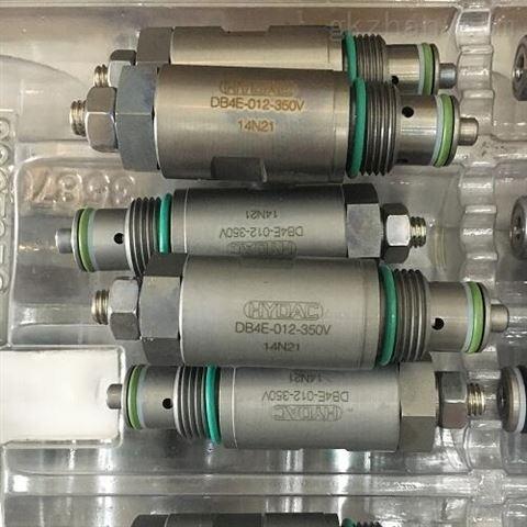 优势HYDAC测压软管,贺德克订货号