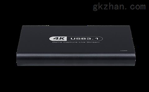 4K HDMI 视频USB3.0采集器