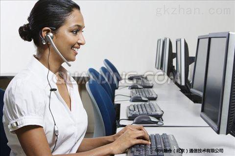 HSS医疗行业呼叫中心