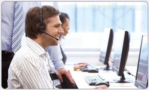 HSS金融行业呼叫中心