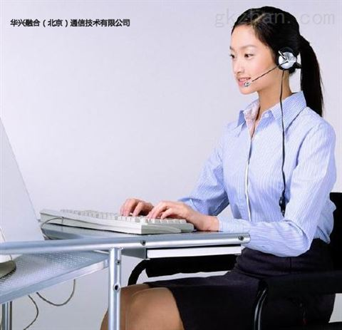 HSS物业管理呼叫中心