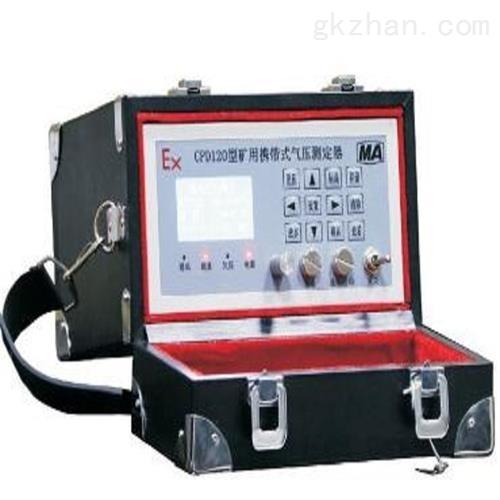 数字气压计 仪表