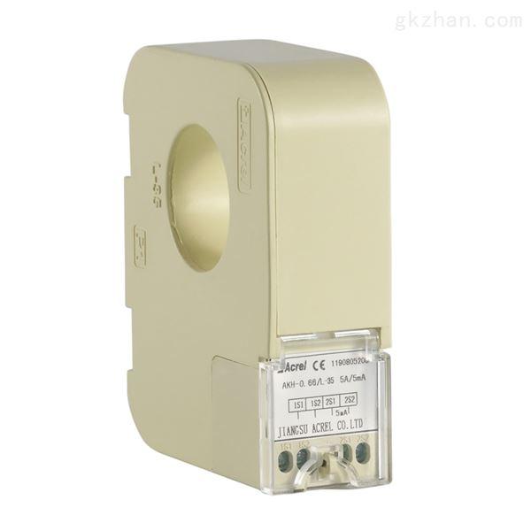 AKH-0.66L L-35剩余电流互感器 二次输出mA