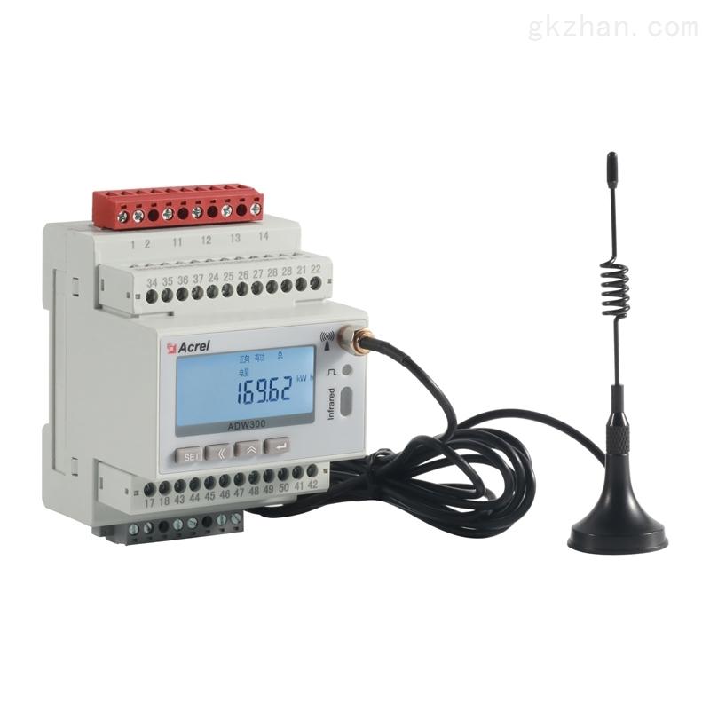 安科瑞内置互感器无线计量仪表ADW300