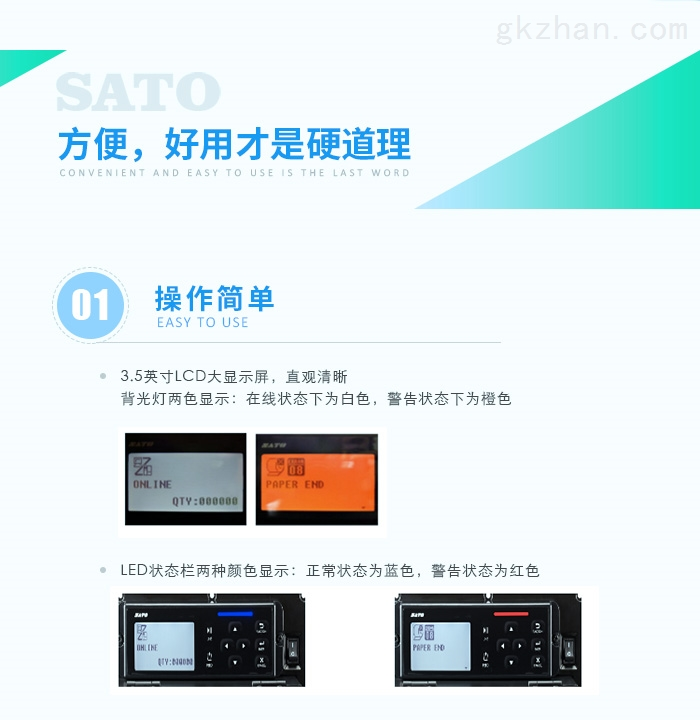 http://www.gmbarcode.cn/d/file/zdtbj/S84/S80_03.jpg