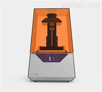 小方SLA光固化桌面级3D打印机