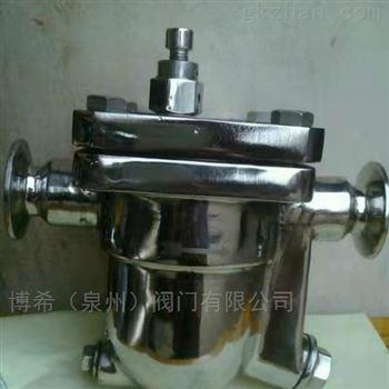 卫生级不锈钢卡箍式疏水阀 进口 国标