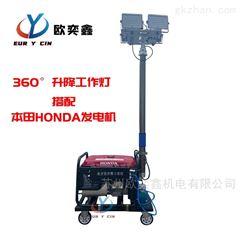 EYC6110本田发电机应急照明工作灯4x100W升降4.5米