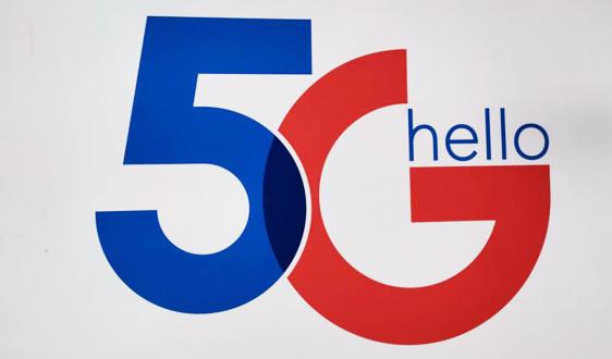 高资助3亿元!深圳市大力促进5G创新应用发展