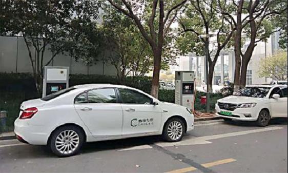 深圳出臺管理條例,智能網聯汽車有望上路