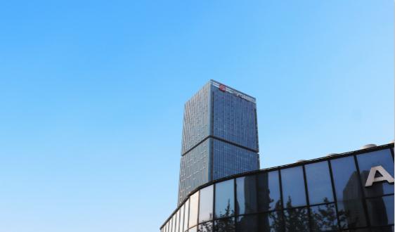 中傳聯合新浪發布《中國智能媒體發展報告》 展望2021中國智媒變革趨勢
