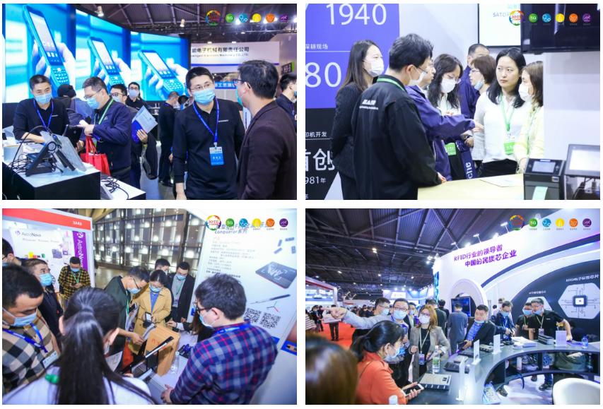 IOTE 2021上海站完美收官!前瞻布局数字经济时代,撬动万亿级IoT赛道