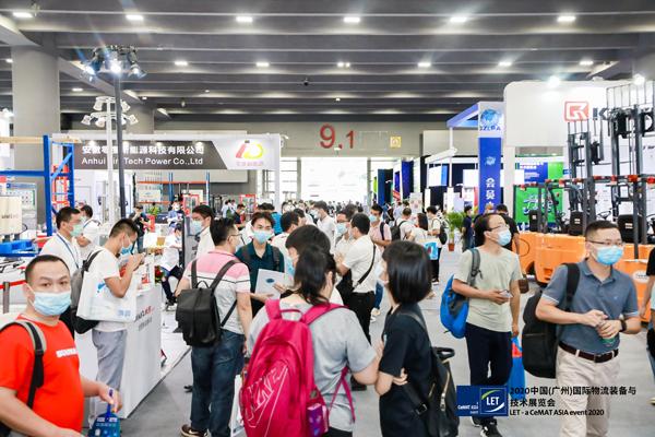数智升级,降本增效:LET 2021中国广州物流展开幕在即!