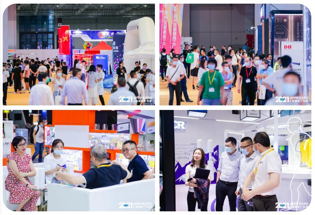 新基建 新机遇 共襄零售未来:2021上海国际新零售及消费场景设计展盛大启幕!