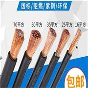 怎样选购电焊机电缆