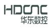 威海華東數控股份有限公司