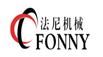 法尼工業機械(上海)有限公司