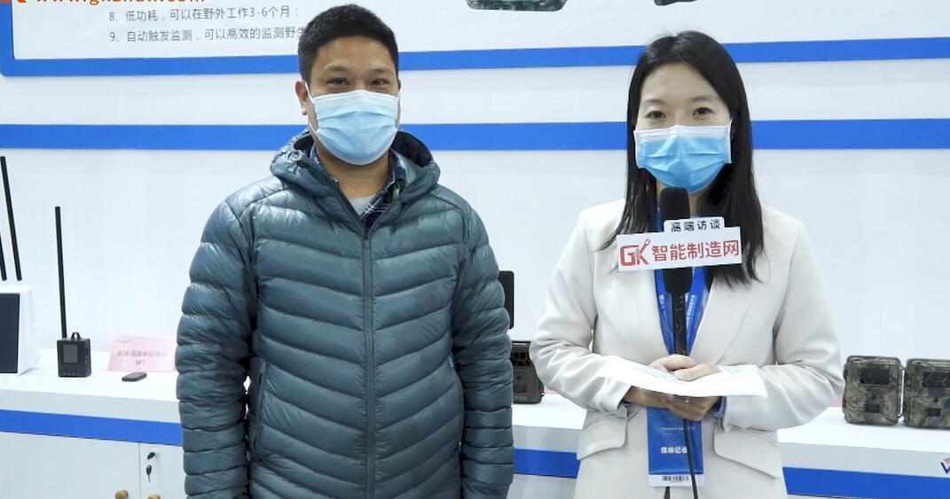 湖南云箭智能科技副总经理曹美春接受智能制造网专访