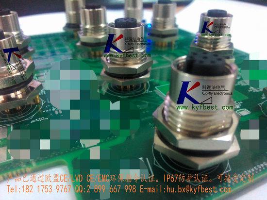 电路板焊接航空插座