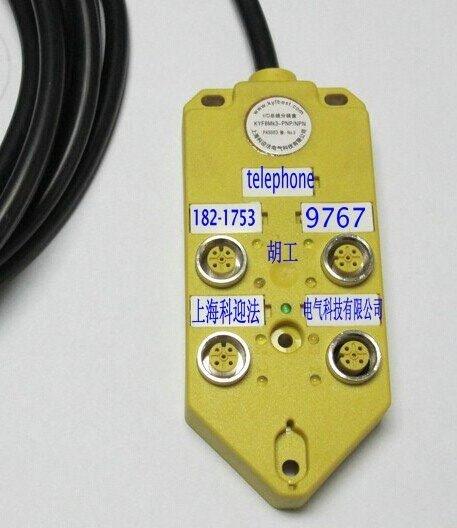 多接口M12总线分线盒中I/O信号的输入与输出采用金属M12的标准接插件完成。