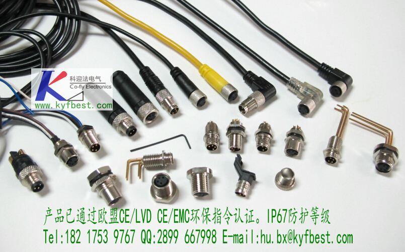 产品特点:  ■ 标准 PNP 输出(NPN 输出可选)  ■ 特别适应安装空间狭小的现场  ■ 标准配线长度 5米,线缆材质为 PUR, 用户可以定制出线长度