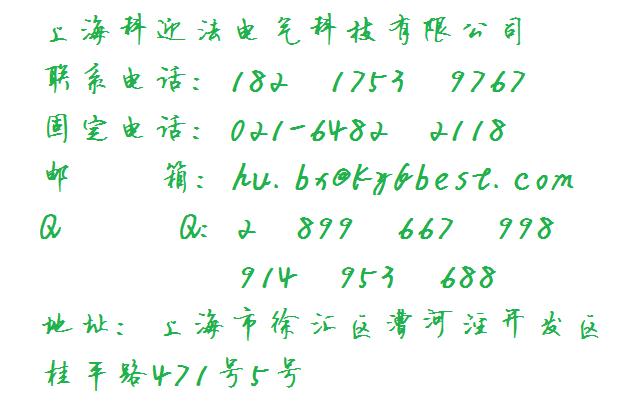 M8六方法兰插座常规芯数:3针3孔、4针4孔、5针5孔、6针6孔  【产品名称】(2-2)M8孔式直型带电缆连接器 【产品型号】 M8KXZTLYM),(型号中的X表示3孔、4孔,配接电缆外径为4.5mm,电缆长度任选,电缆分别为PVC、PUR) 【产品结构】 此产品是一个M8带电缆的180度弯型连接器,配电缆长度任选。 【产品芯数】 M8连接器母头为180度直型。孔芯数为3孔(三角形分布)、4孔(梯形分布)。  电缆与接头的颜色可选:黑色。 防护性能:IP67以上 科迎法M8六方法兰插座优势 从安全、快速的数据传输,到高位信号传输,再到创新的M8 I/O电缆,所有产品均采用紧凑型设计 从现场层到设备,所有接口均采用统一的接线方式 采用牢固设计、优质材料,防护等级达到IP65/67,性能更加可靠 产品系列丰富齐全,即便对于要求严格的食品行业或户外应用,都有适合的产品解决方案  特殊外形结构可按照客户要求定制满足特殊要求的布线产品 M8六方法兰插座厂家简介 科迎法公司坚持创新、创新、再创新的思路,坚持