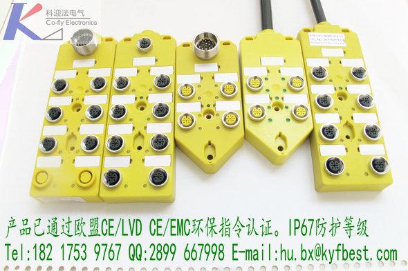 采用科迎法采用多接口总线模块所提供的各种传感器接头和执行器布线多接口总线分线盒产品和解决方案,可确保系统运行安全、稳定。现有规格M12系列4口、8口;M8系列8口,zui大可提供16路信号。其他特殊需求可按照客户需求定制生产。