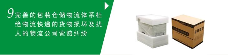 聲波加濕器完善的包裝倉儲物流
