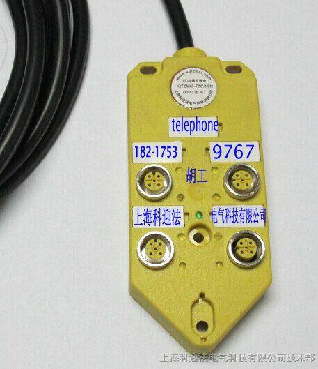 M12分配器4口,适用于空间较小的场合,且信号不多的情况下。