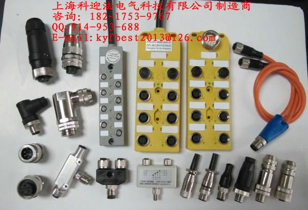 M12工业分线盒
