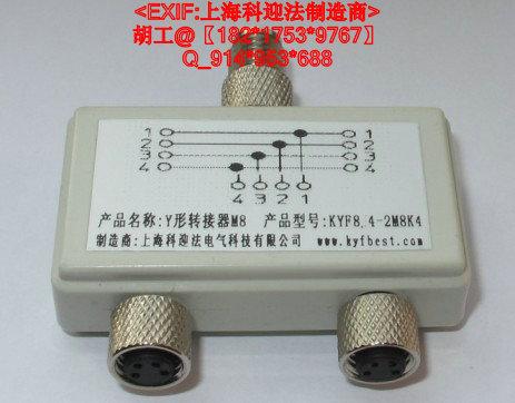 M8分配器