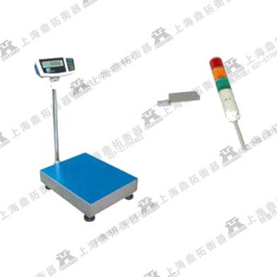 国产300KG控制电子秤