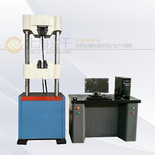 电液伺服式万能拉力试验机