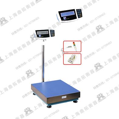 150公斤控制电子秤 常开常闭控制信号电子称
