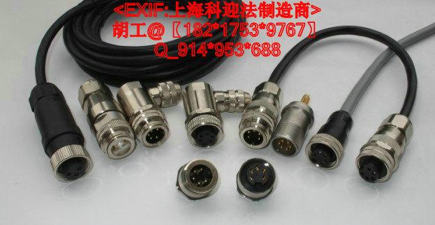7/8(m23)-90°弯头传感器总线插头芯位有:3针。3孔,4针。4孔,5针。5孔,6针。6孔,8针。8孔