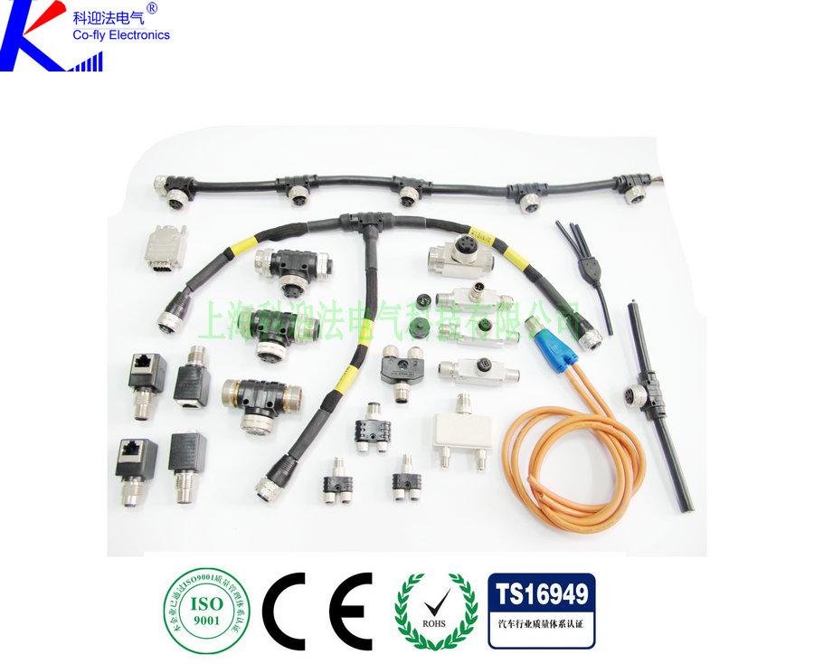 <strong>T型全金属三通连接器</strong>预铸式连接器选型需确认的技术参数:针数、尺寸、电缆类型、是否屏蔽、针座还是孔座、接头材质。电缆长度以0.1m为增量,标准长度为2m。