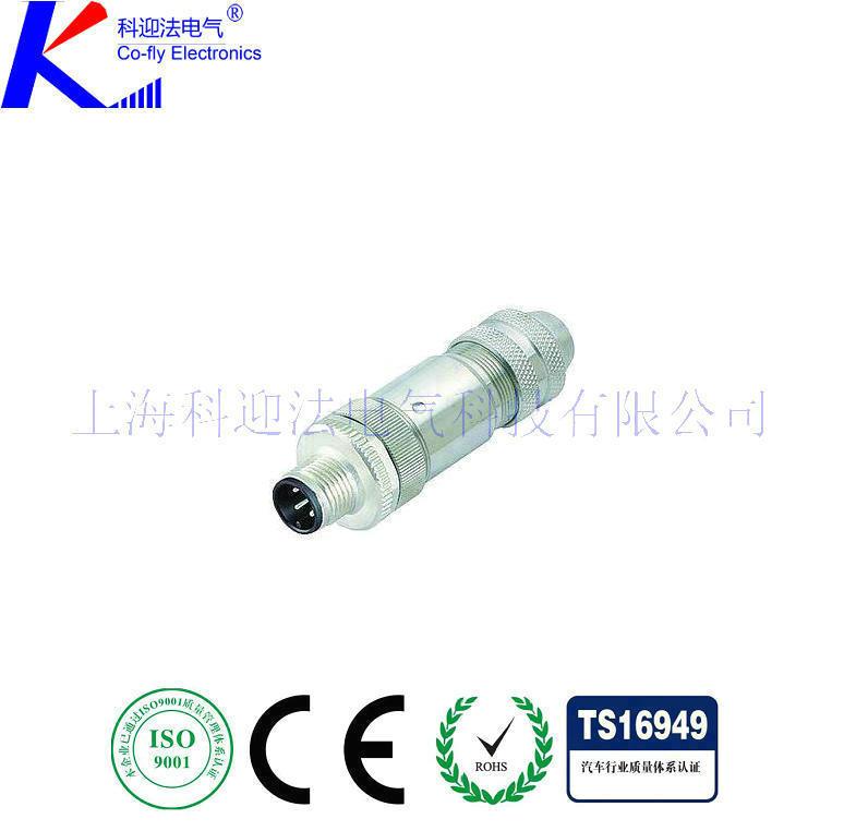 CC-LINK圆形接插件产品芯数:3针3孔、4针4孔、5针5孔、6针6孔、8针8孔、12针12孔、17针17孔.安装方式分前面板锁紧固定螺纹分M12*1、PG9、M16*1.5,后面板安装锁紧固定螺纹分M12*1、M15*1、M16*1.5、PG9等