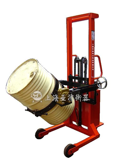 抱式油桶秤,300kg抱式油桶秤