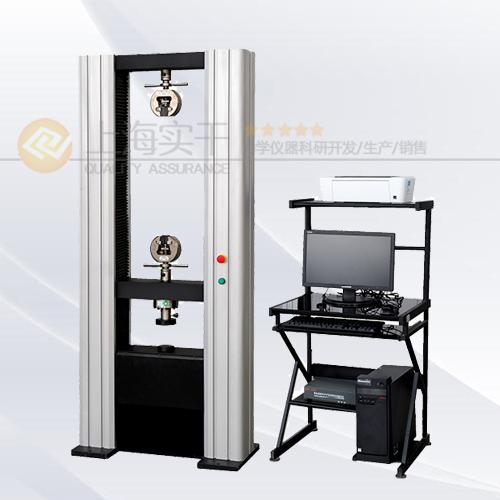 碳素钢万能压力试验机