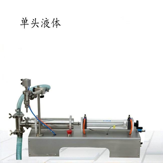 100ml液体化妆水半自动定量灌装机